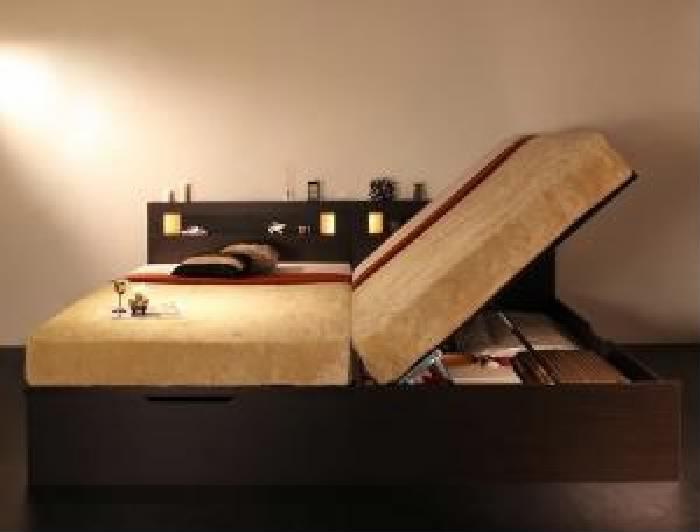 セミシングルベッド 茶 大容量 大型 収納 整理 ベッド 薄型スタンダードポケットコイルマットレス付き セット モダンライトガス圧式跳ね上げ らくらく 収納 ベッド( 幅 :セミシングル)( 奥行 :レギュラー)( 深さ :深さグランド)( フレーム色 : ダークブラウン