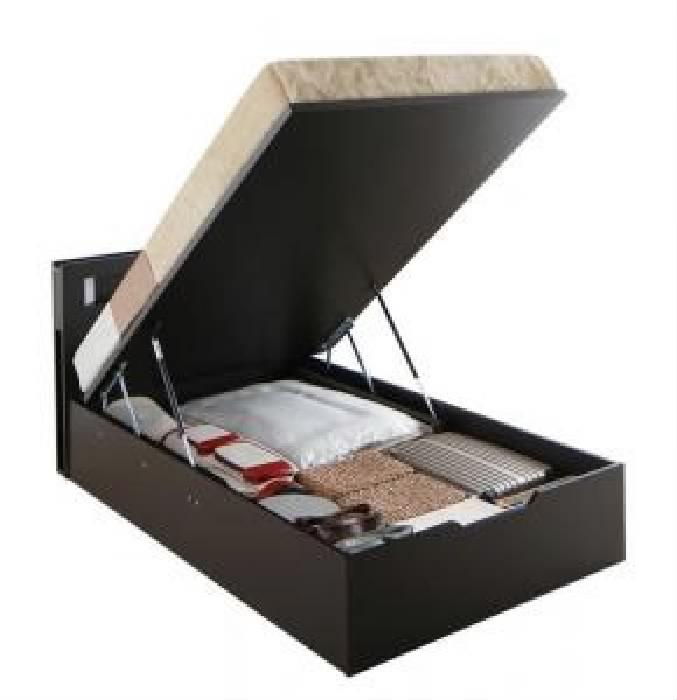セミシングルベッド 茶 大容量 大型 収納 整理 ベッド 薄型スタンダードポケットコイルマットレス付き セット モダンライトガス圧式跳ね上げ らくらく 収納 ベッド( 幅 :セミシングル)( 奥行 :レギュラー)( 深さ :深さレギュラー)( フレーム色 : ダークブラウン