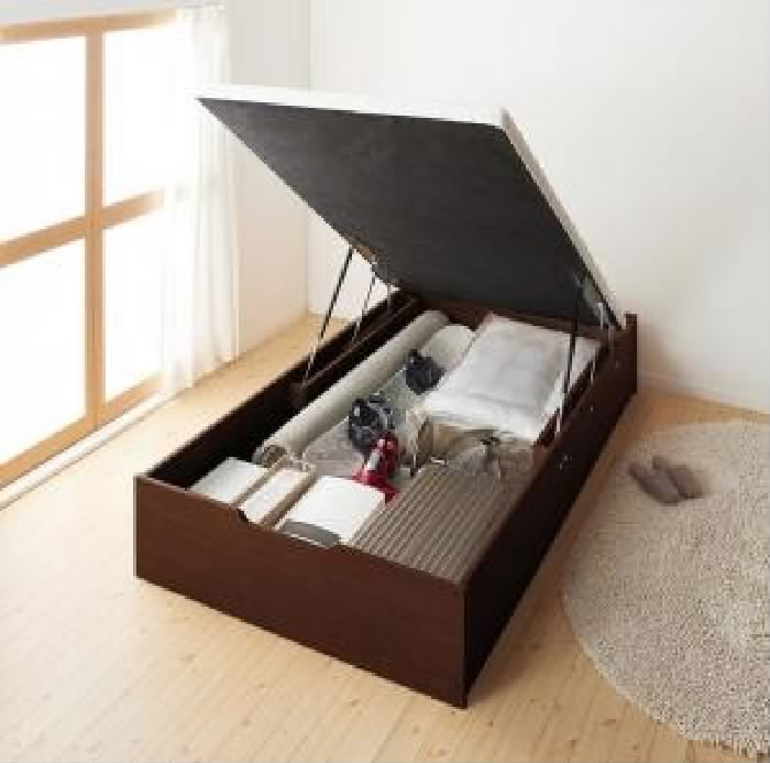 シングルベッド 茶 大容量 大型 収納 整理 ベッド用ベッドフレームのみ 単品 通気性抜群_ガス圧式大容量 跳ね上げ らくらく ベッド( 幅 :シングル)( 奥行 :レギュラー)( 深さ :深さグランド)( フレーム色 : ダークブラウン 茶 )( 組立設置付 縦開き )