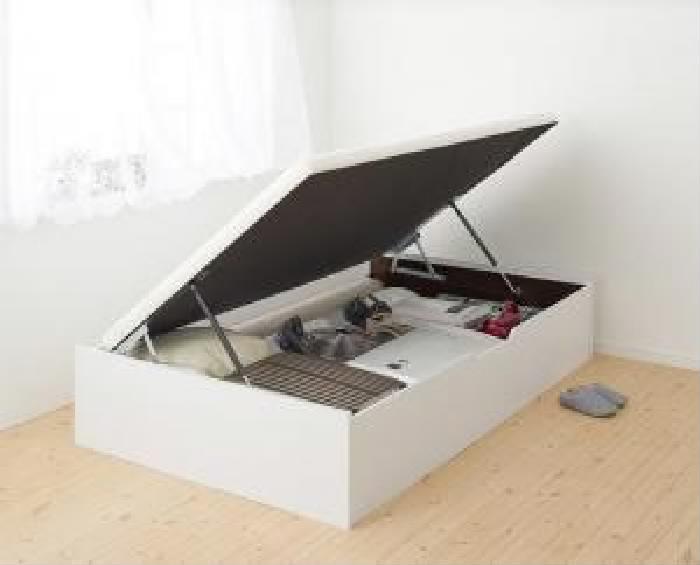 セミダブルベッド 大容量 大型 収納 整理 ベッド用ベッドフレームのみ 単品 通気性抜群_ガス圧式大容量 跳ね上げ らくらく ベッド( 幅 :セミダブル)( 奥行 :レギュラー)( 深さ :深さグランド)( フレーム色 : ナチュラル )( 組立設置付 横開き )