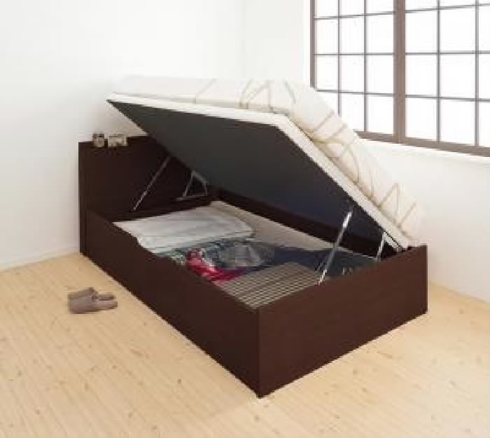 シングルベッド 大容量 大型 収納 整理 ベッド 薄型プレミアムポケットコイルマットレス付き セット 通気性抜群 棚コンセント付 跳ね上げ らくらく ベッド( 幅 :シングル)( 奥行 :レギュラー)( 深さ :深さレギュラー)( フレーム色 : ナチュラル )( 組立設置 横