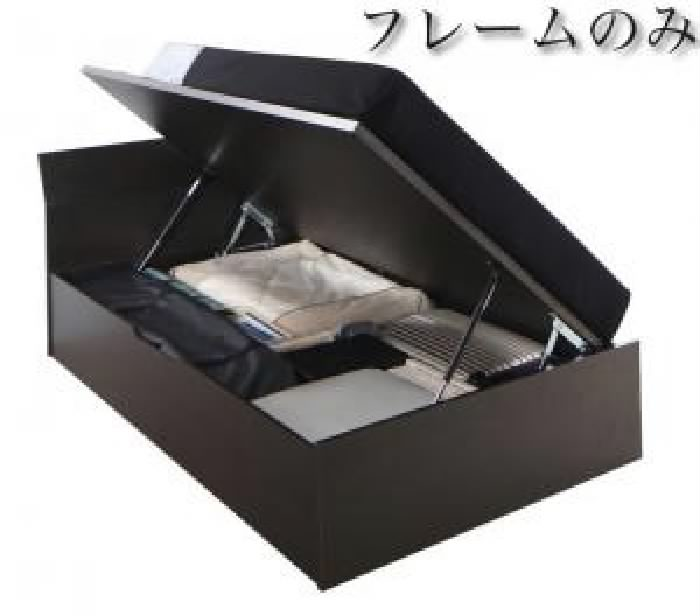 シングルベッド 茶 大容量 大型 収納 整理 ベッド用ベッドフレームのみ 単品 モダンデザイン_ガス圧跳ね上げ らくらく 収納 ベッド( 幅 :シングル)( 奥行 :レギュラー)( 深さ :深さグランド)( フレーム色 : ダークブラウン 茶 )( お客様組立 横開き )