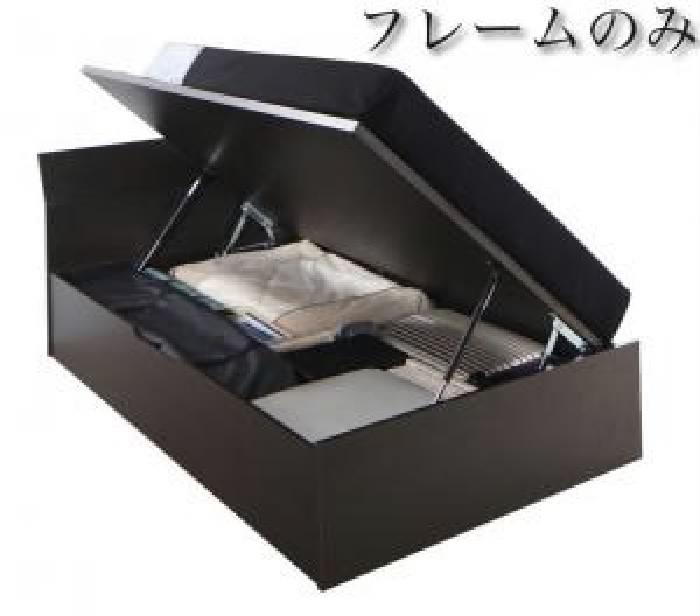 シングルベッド 茶 大容量 大型 収納 整理 ベッド用ベッドフレームのみ 単品 モダンデザイン_ガス圧跳ね上げ らくらく 収納 ベッド( 幅 :シングル)( 奥行 :レギュラー)( 深さ :深さレギュラー)( フレーム色 : ダークブラウン 茶 )( 組立設置付 横開き )