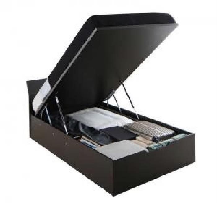 シングルベッド 白 茶 大容量 大型 収納 整理 ベッド 薄型プレミアムボンネルコイルマットレス付き セット モダンデザイン_ガス圧跳ね上げ らくらく 収納 ベッド( 幅 :シングル)( 奥行 :レギュラー)( 深さ :深さグランド)( フレーム色 : ダークブラウン 茶 )(