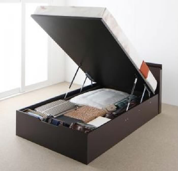 シングルベッド 大容量 大型 収納 整理 ベッド 薄型プレミアムボンネルコイルマットレス付き セット 棚コンセント付 跳ね上げ らくらく ベッド( 幅 :シングル)( 奥行 :レギュラー)( 深さ :深さラージ)( フレーム色 : ナチュラル )( お客様組立 縦開き )