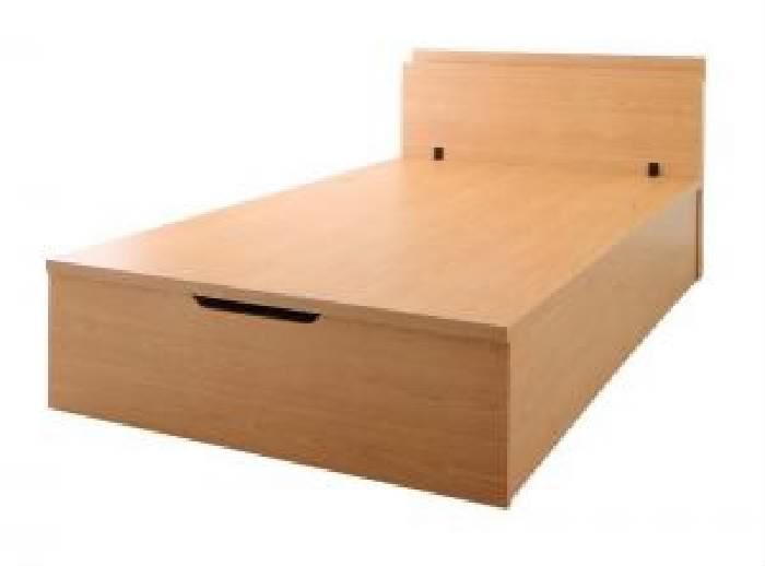 セミダブルベッド 大容量 大型 収納 整理 ベッド用ベッドフレームのみ 単品 棚コンセント付 跳ね上げ らくらく ベッド( 幅 :セミダブル)( 奥行 :レギュラー)( 深さ :深さグランド)( フレーム色 : ナチュラル )( 組立設置付 縦開き )