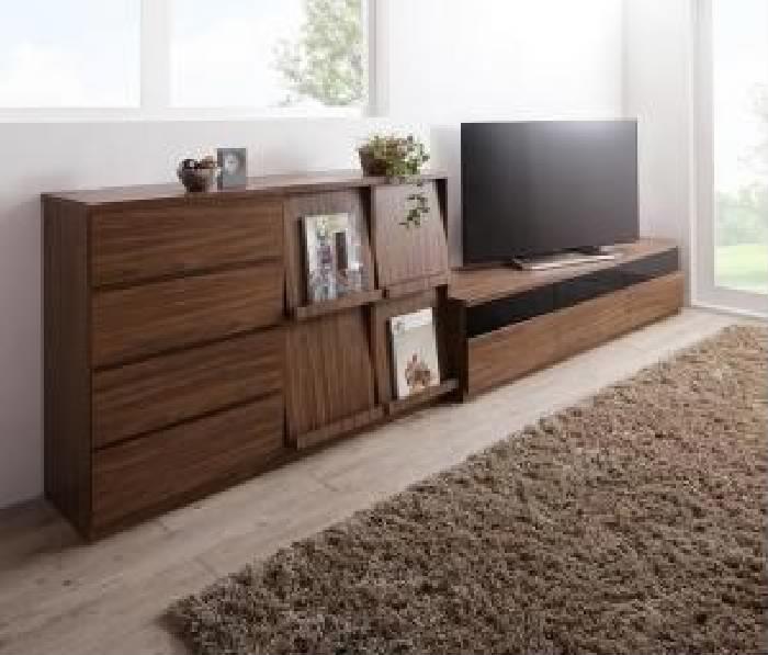 リビング収納 3点セット(テレビボード TVボード +チェスト (整理 タンス 収納 キャビネット) +フラップチェスト ) リビングボードが選べるテレビ台シリーズ( 収納幅 :180cm)( 収納高さ :40cm)( 収納奥行 :45cm)( メイン色 : ウォルナットブラウン 茶 )