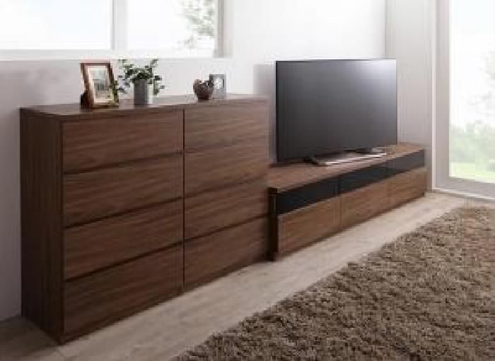 リビング収納 3点セット(テレビボード TVボード +チェスト (整理 タンス 収納 キャビネット) ×2) リビングボードが選べるテレビ台シリーズ( 収納幅 :180cm)( 収納高さ :40cm)( 収納奥行 :45cm)( メイン色 : ウォルナットブラウン 茶 )