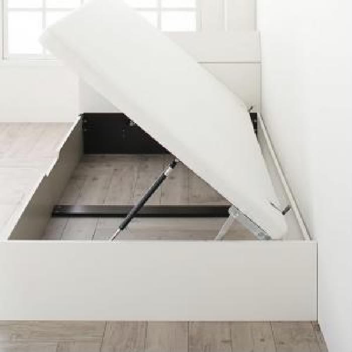 セミシングルベッド 白 大容量 大型 収納 整理 ベッド用ベッドフレームのみ 単品 ホワイトデザイン大容量 収納 跳ね上げ らくらく ベッド( 幅 :セミシングル)( 奥行 :レギュラー)( 深さ :深さラージ)( フレーム色 : ホワイト 白 )( 組立設置付 横開き )
