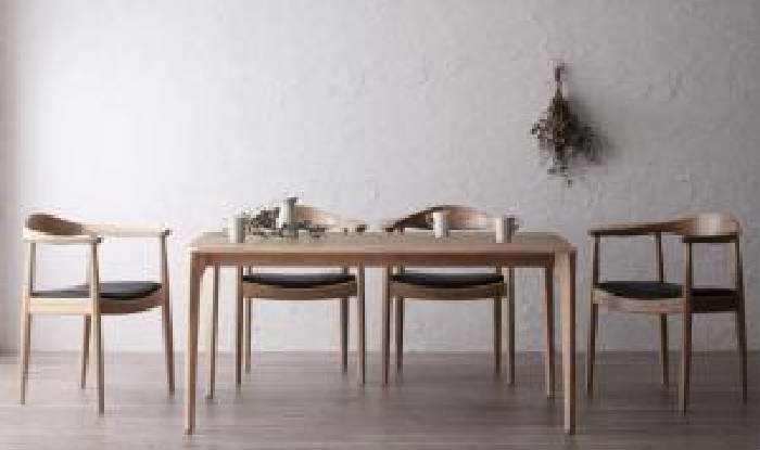 ダイニング 5点セット(テーブル+チェア (イス 椅子) 4脚) 天然木 木製 オーク無垢材 北欧デザイナーズ ダイニング( 机幅 :W150)( 机色 : ナチュラル )