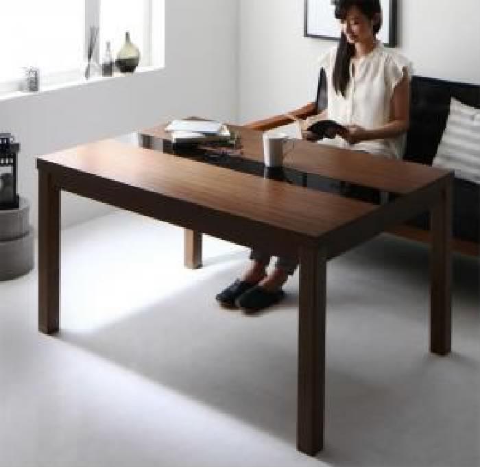 5段階で高さが変えられる アーバンモダンデザイン高さ調整こたつテーブル (天板サイズ 長方形(75×105cm))(メインカラー ブラック×ウォールナットブラウン) ブラック 黒 ブラウン 茶