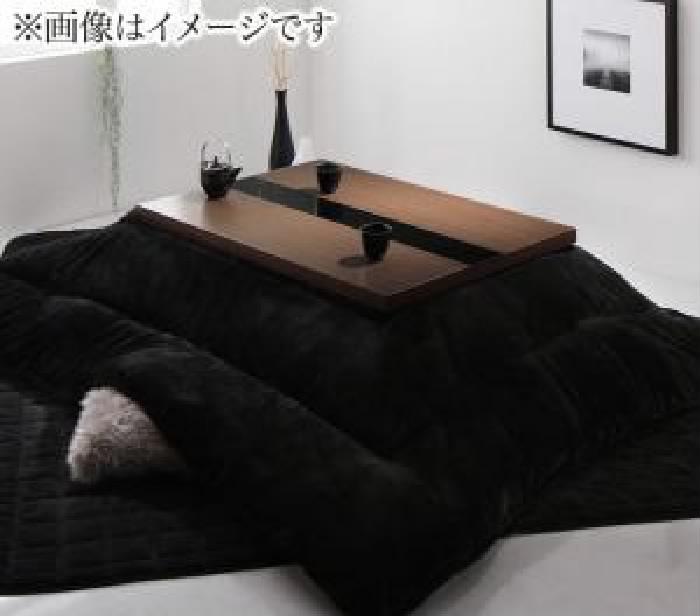 3段階で高さが変えられる アーバンモダンデザイン高さ調整こたつテーブル (天板サイズ 4尺長方形(80×120cm))(メインカラー ブラック×ウォールナットブラウン) ブラック 黒 ブラウン 茶