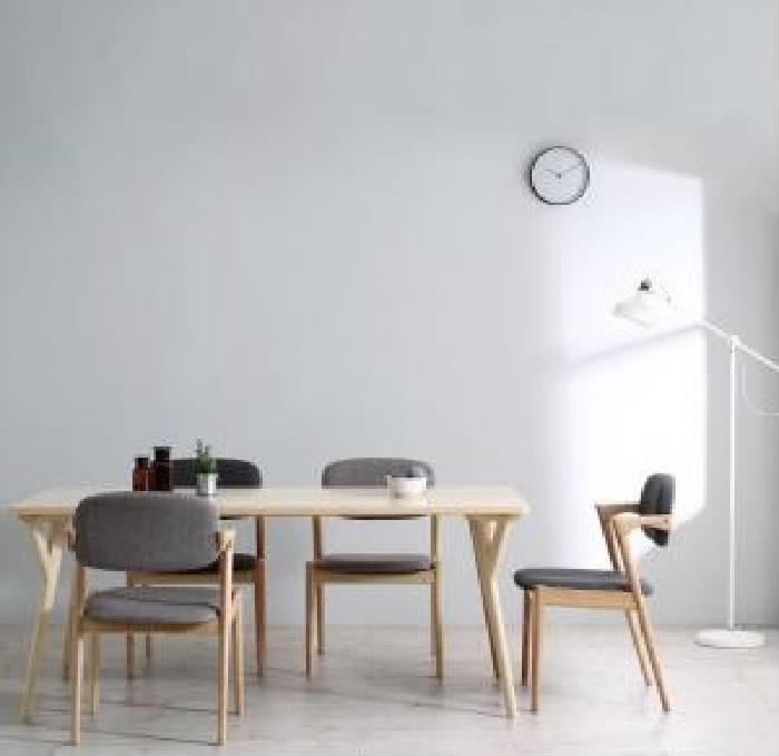 ダイニング 5点セット(テーブル+チェア (イス 椅子) 4脚) 北欧ナチュラルモダンデザイン天然木 木製 ダイニング( 机幅 :W170)( イス色 : チャコールグレー4脚 )