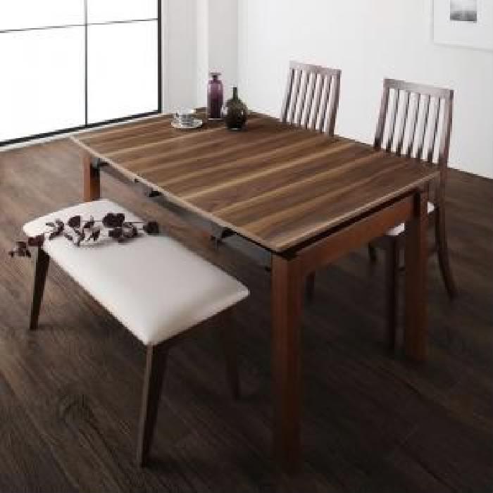 機能系テーブルダイニング 4点セット(テーブル+チェア (イス 椅子) 2脚+ベンチ1脚) 天然木 木製 ウォールナット材 ハイバック 高い背もたれ チェア ダイニング( 机幅 :W140-240)( イス色 : ブラック 黒2脚 )