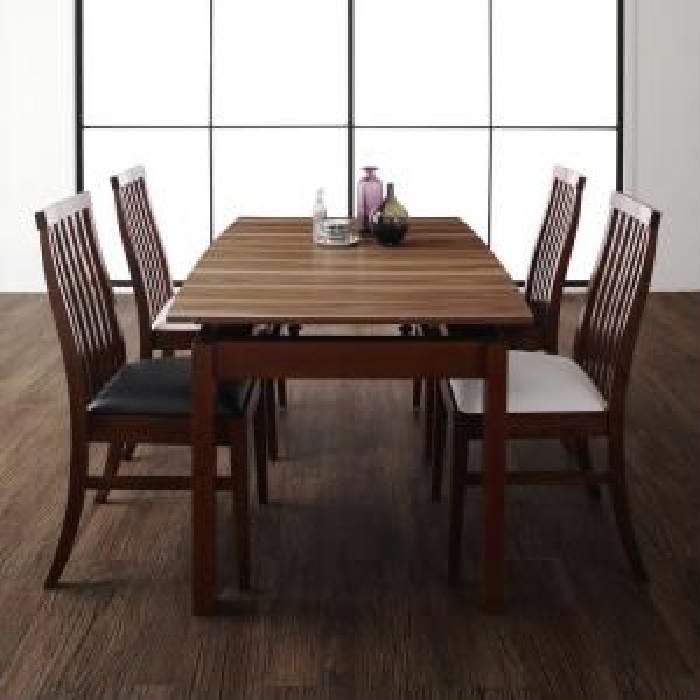 機能系テーブルダイニング 5点セット(テーブル+チェア (イス 椅子) 4脚) 天然木 木製 ウォールナット材 ハイバック 高い背もたれ チェア ダイニング( 机幅 :W140-240)( イス色 : ホワイト 白4脚 )