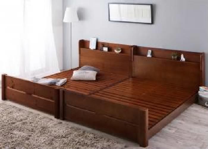 連結ベッド用ベッドフレームのみ 単品 家族の成長に合わせて高さ調節できる頑丈すのこ 蒸れにくく 通気性が良い ファミリーベッド( 幅 :ワイドK240(SD×2))( 奥行 :レギュラー)( フレーム色 : ブラウン 茶 )