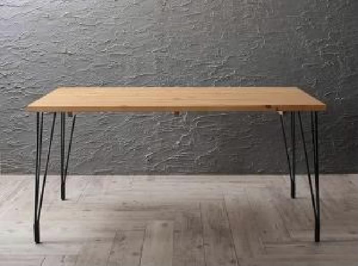 単品ダイニングテーブルW150ナチュラル