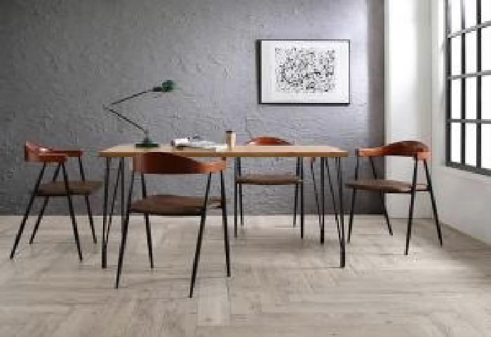 ダイニング 5点セット(テーブル+チェア (イス 椅子) 4脚) ヴィンテージ レトロ アンティーク インダストリアルデザイン ダイニング( 机幅 :W150)( 机色 : ナチュラル )