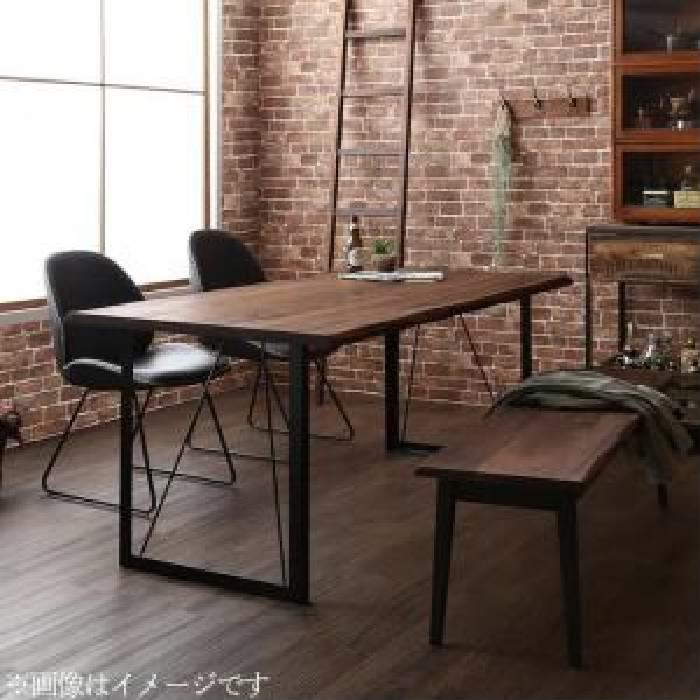 ダイニング 4点セット(テーブル+チェア (イス 椅子) 2脚+ベンチ1脚) 天然木 木製 ウォールナット無垢材ヴィンテージ レトロ アンティーク デザインダイニング( 机幅 :W180)( イス色 : グレー2脚 )( ベンチ3P )