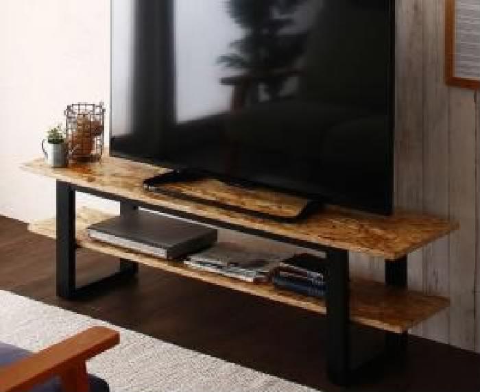 単品 西海岸風ナチュラルサーフスタイルインテリア 用 テレビボード (収納幅 150cm)(収納高さ 42cm)(収納奥行 36cm)(メインカラー OSBナチュラル)