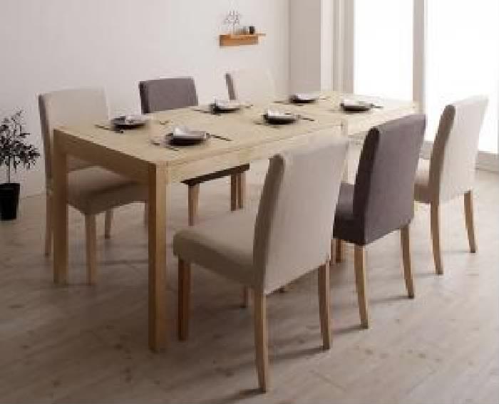 機能系テーブルダイニング 7点セット(テーブル+チェア (イス 椅子) 6脚) 無段階に広がる スライド伸縮テーブル ダイニング( 机幅 :W120-200)( イス色 : アイボリー 乳白色4脚+グレー2脚 )( シンプルタイプ )