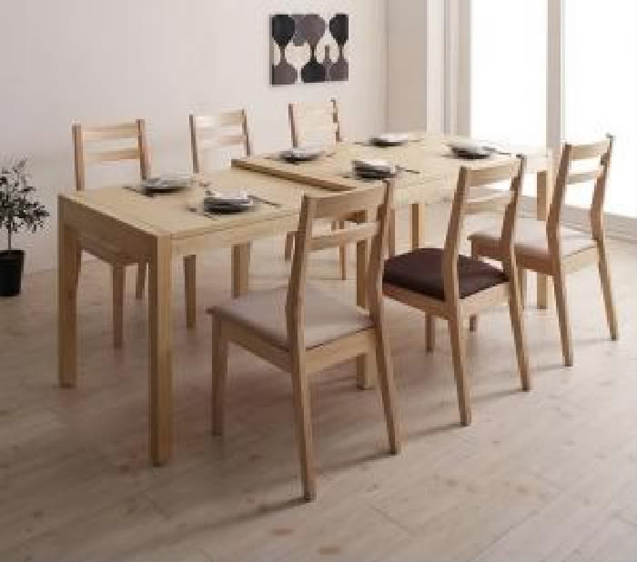 機能系テーブルダイニング 7点セット(テーブル+チェア (イス 椅子) 6脚) 無段階で広がる スライド伸縮テーブル ダイニング( 机幅 :W120-200)( イス色 : ベージュ4脚+ブラウン 茶2脚 )