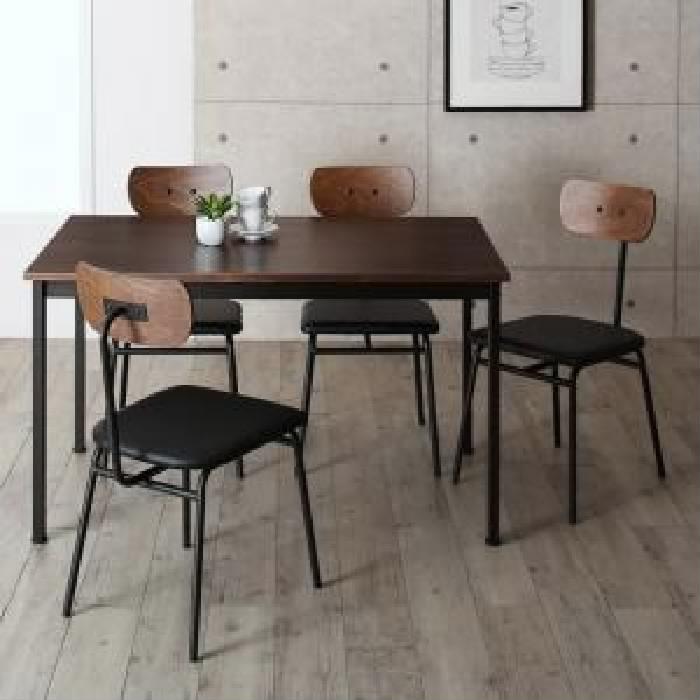 ダイニング 5点セット(テーブル+チェア (イス 椅子) 4脚) 天然木 木製 パイン無垢材ヴィンテージ レトロ アンティーク デザインダイニング( 机幅 :W120)( 机色 : ブラウン 茶×ブラック 黒 )