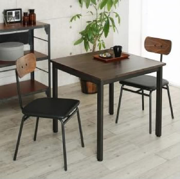 ダイニング 3点セット(テーブル+チェア (イス 椅子) 2脚) 天然木 木製 パイン無垢材ヴィンテージ レトロ アンティーク デザインダイニング( 机幅 :W75)( 机色 : ブラウン 茶×ブラック 黒 )