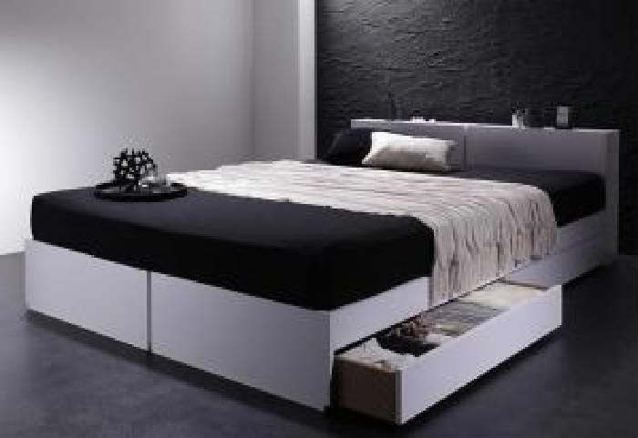 ダブルベッド 白 黒 収納 整理 付きベッド トッパー付きプレミアムボンネルコイルマットレス付き セット 棚・コンセント付き収納 ベッド( 幅 :ダブル)( 奥行 :レギュラー)( フレーム色 : ホワイト 白 )( マットレス色 : ブラック 黒 )