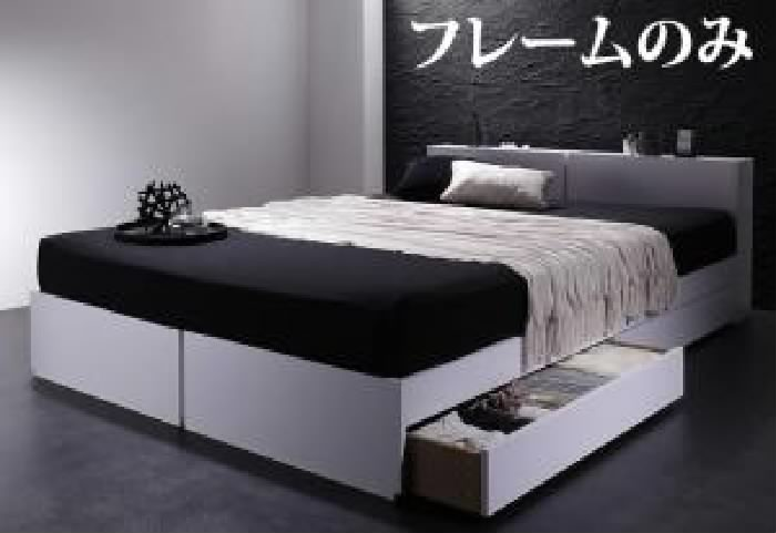 全ての ダブルベッド 白 収納 整理 付きベッド用ベッドフレームのみ 単品 棚・コンセント付き収納 ベッド( 幅 :ダブル)( 奥行 :レギュラー)( フレーム色 : ホワイト 白 ), 定番  46b331bd