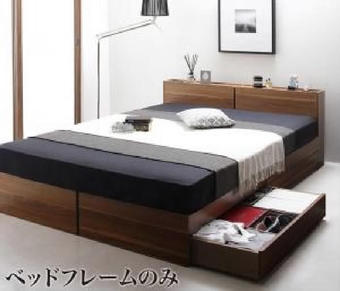 ダブルベッド 茶 収納 整理 付きベッド用ベッドフレームのみ 単品 棚・コンセント付き収納 ベッド( 幅 :ダブル)( 奥行 :レギュラー)( フレーム色 : ウォルナットブラウン 茶 )