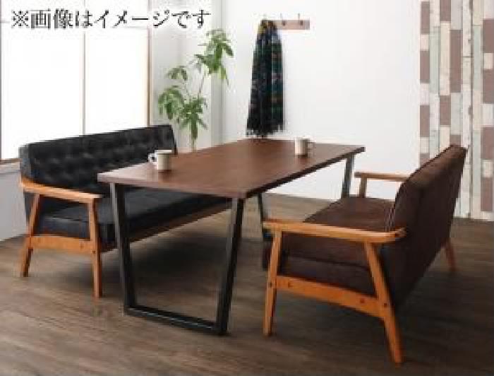 ダイニング 3点セット(テーブル+2人掛けソファ 2脚) ヴィンテージ レトロ アンティーク スタイル ソファダイニング( 机幅 :W120)( ソファ色 : ブラウン 茶+ブラック 黒 )