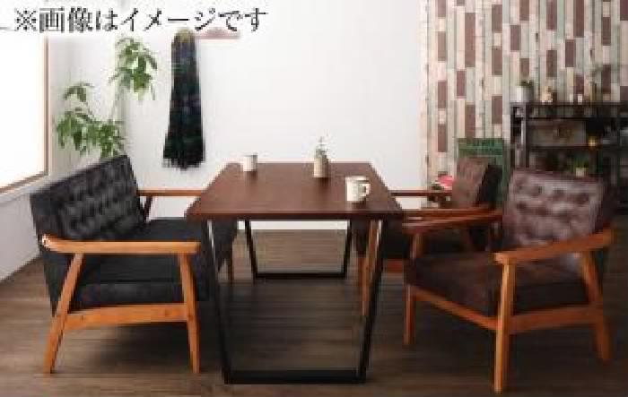 ダイニング用4点セット(テーブル+2Pソファ1脚+1Pソファ2脚)W120ブラウン茶2P+ブラウン茶1P