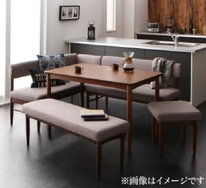 ダイニング 5点セット(テーブル+ソファ1脚+アームソファ1脚+ベンチ1脚+スツール イス バーチェア 椅子 カウンターチェア 1脚) リビングでもダイニングでも使える ソファベンチ( 机幅 :W150)( 机色 : ブラウン 茶 )( ソファ色 : ネイビー )( ブラウン 茶 )
