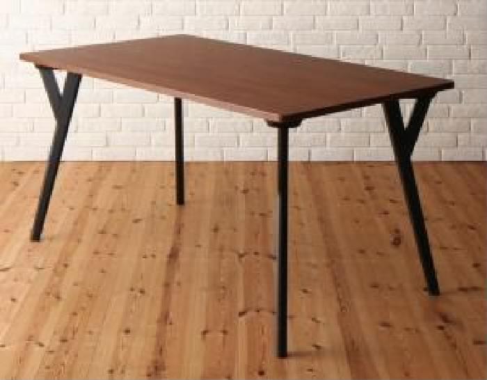 単品ダイニングテーブルW140ウォルナットブラウン茶×ブラック黒