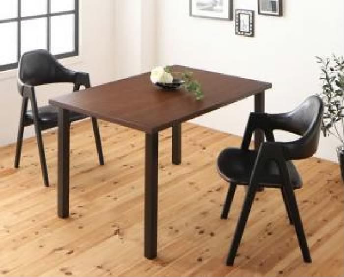 ダイニング 3点セット(テーブル+チェア (イス 椅子) 2脚) ミックススタイル ダイニング( 机幅 :W120)( 机色 : ブラウン 茶 )( イス色 : オフブラック 黒 )