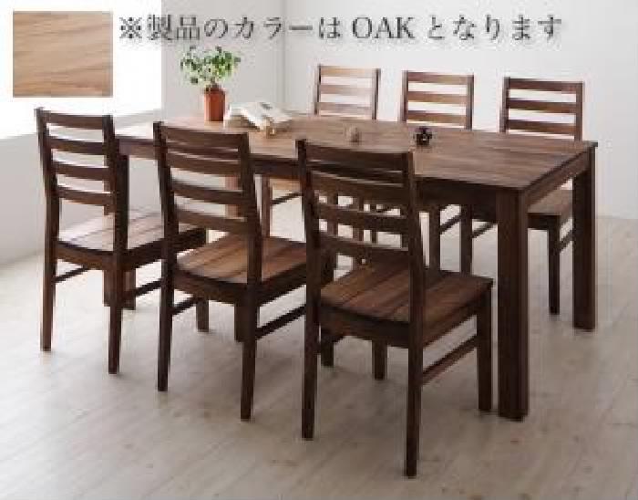ダイニング 7点セット(テーブル+チェア (イス 椅子) 6脚) 総無垢材ワイドダイニング( 机幅 :W180)( 机色 : オークナチュラル )( オーク 板座 )
