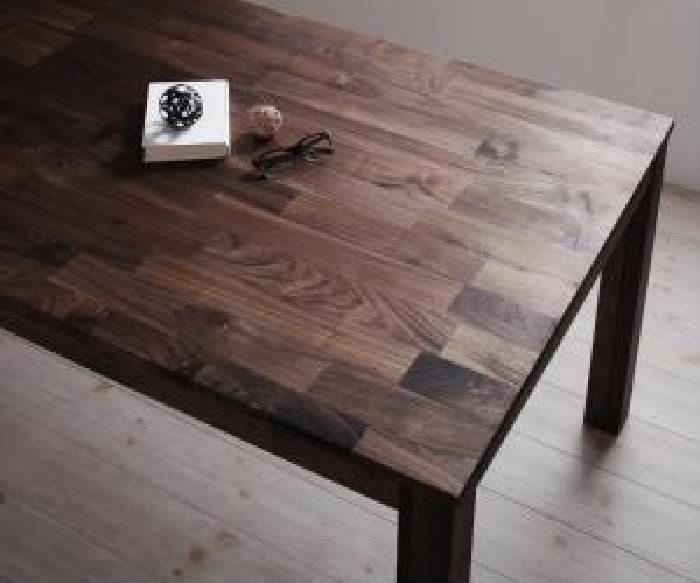 単品ダイニングテーブルW180ウォールナットブラウン茶