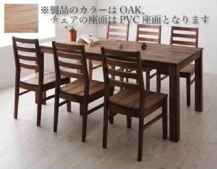 ダイニング 7点セット(テーブル+チェア (イス 椅子) 6脚) 総無垢材ワイドダイニング( 机幅 :W180)( 机色 : オークナチュラル )( 座面色 : ホワイト 白 )( オーク PVC座 )