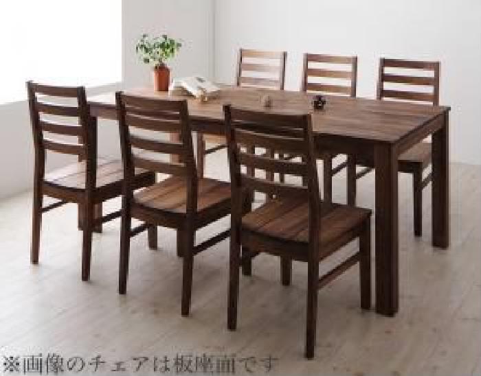 ダイニング 7点セット(テーブル+チェア (イス 椅子) 6脚) 総無垢材ワイドダイニング( 机幅 :W180)( 机色 : ウォールナットブラウン 茶 )( 座面色 : ブラック 黒 )( ウォールナット PVC座 )