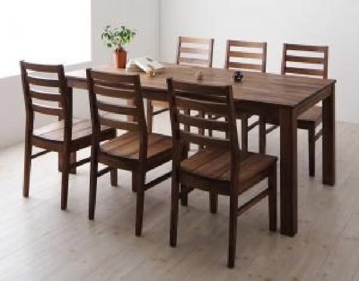 ダイニング 7点セット(テーブル+チェア (イス 椅子) 6脚) 総無垢材ワイドダイニング( 机幅 :W180)( 机色 : ウォールナットブラウン 茶 )( ウォールナット 板座 )