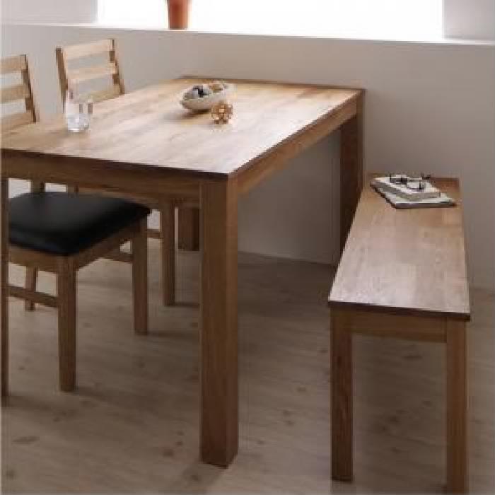 ダイニング 4点セット(テーブル+チェア (イス 椅子) 2脚+ベンチ1脚) 総無垢材ワイドダイニング( 机幅 :W160)( 机色 : オークナチュラル )( 座面色 : ブラック 黒 )( オーク PVC座 )