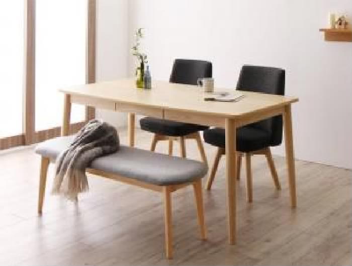 機能系チェア (イス 椅子) ダイニング 4点セット(テーブル+チェア 2脚+ベンチ1脚) 北欧スタイル 回転チェア ダイニング( 机幅 :W150)( イス色 : ライトグレー2脚 )( ナチュラル )