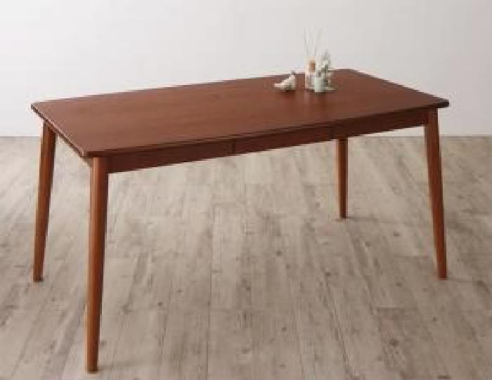 単品ダイニングテーブルW150W150