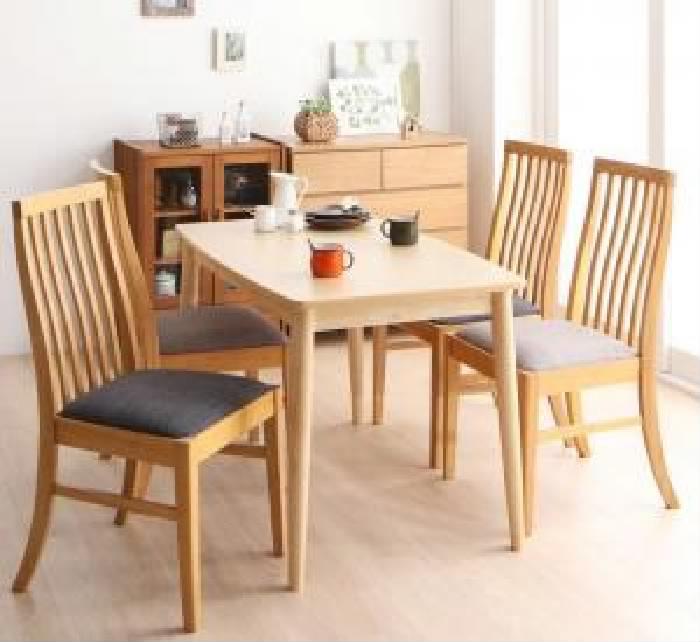 ダイニング 5点セット(テーブル+チェア (イス 椅子) 4脚) 天然木 木製 ハイバック 高い背もたれ チェア ダイニング( 机幅 :W115)( イス色 : チャコールグレー4脚 )