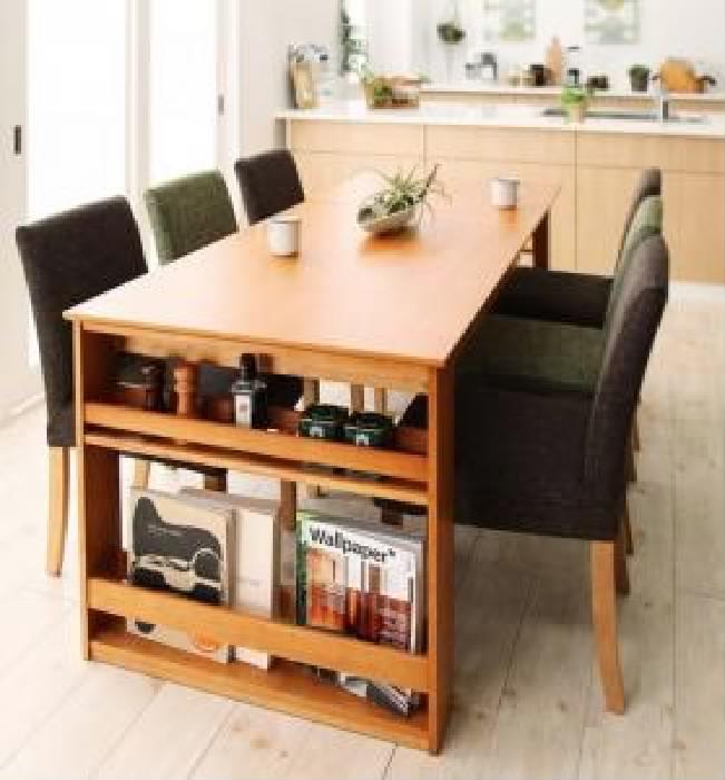 機能系テーブルダイニング 7点セット(テーブル+チェア (イス 椅子) 6脚) 3段階伸縮 収納 整理 ラック付 エクステンション 伸長式 伸びる 可変式 延長 ダイニング( 机幅 :W120-180)( イス色 : ダークグリーン 緑6脚 )