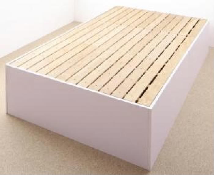 セミダブルベッド 白 大容量 大型 収納 整理 ベッド用ベッドフレームのみ 単品 大容量 収納 庫付きベッド( 幅 :セミダブル)( 奥行 :レギュラー)( フレーム色 : ホワイト 白 )( 深型 すのこ床板 )