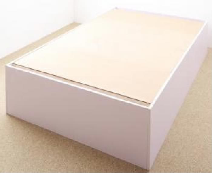 セミダブルベッド 黒 大容量 大型 収納 整理 ベッド用ベッドフレームのみ 単品 大容量 収納 庫付きベッド( 幅 :セミダブル)( 奥行 :レギュラー)( フレーム色 : ブラック 黒 )( 浅型 ベーシック床板 )