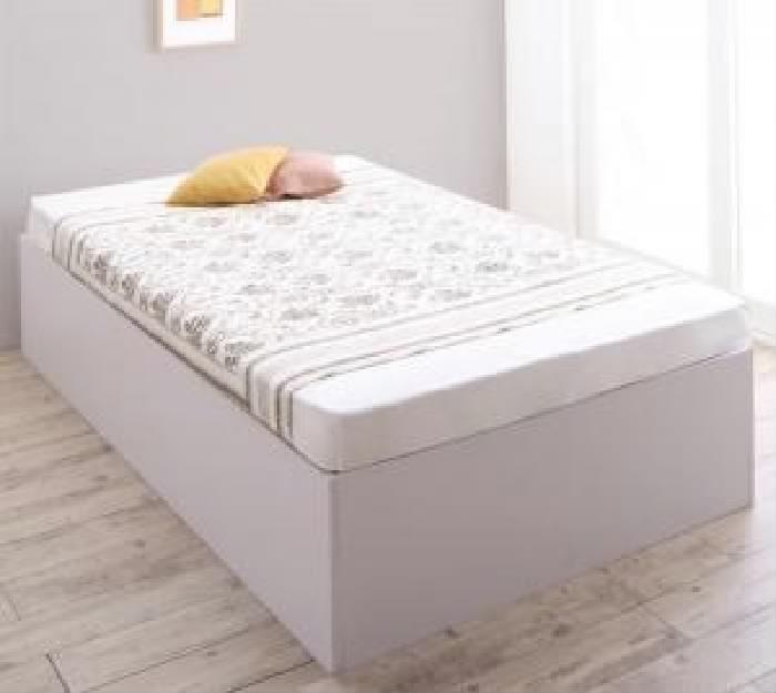 大容量収納庫付きベッド 薄型プレミアムボンネルコイルマットレス付き 浅型 ベーシック床板 (対応寝具幅 セミダブル)(対応寝具奥行 レギュラー丈)(フレームカラー ブラック)(マットレスカラー ホワイト) セミダブルベッド 中型 ゆったり 1人 ホワイト 白 ブラッ