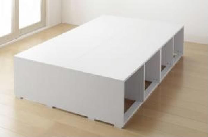 セミダブルベッド 白 大容量 大型 収納 整理 ベッド用ベッドフレームのみ 単品 布団で寝られる大容量 収納 ベッド( 幅 :セミダブル)( 奥行 :レギュラー)( フレーム色 : ホワイト 白 )( 引き出しなし ハイタイプ )